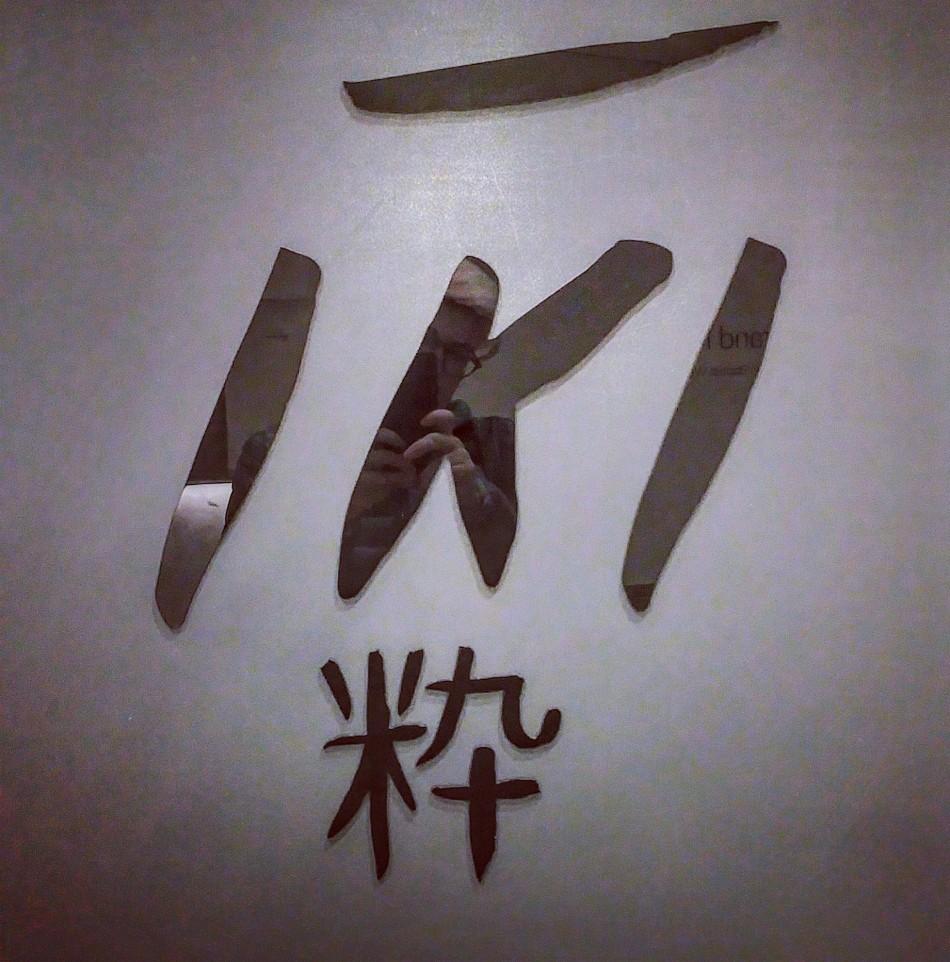 IKI Restaurant